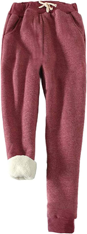 Yuemengxuan Women Winter Fleece Track Pants Ladies High Waist Solid Drawstring Casual Loose Sweatpants Hip Hop Joggers Pants