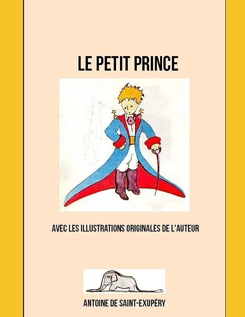 シャワー脳第三Le petit Prince: Antoine de Saint-Exupéry (1900-1944)