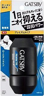 ギャツビー(GATSBY)プレミアムタイプデオドラントロールオン メンズ 制汗剤 脇汗対策 無香料 60ml(医薬部外品)