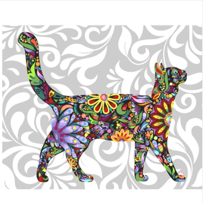 Czyyou Bild Tier Katze Diy Malen Nach Zahlen Bunte Bild Decor