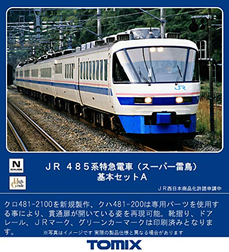 TOMIX Nゲージ JR 485系特急 スーパー雷鳥 基本セット A 98750 鉄道模型 電車