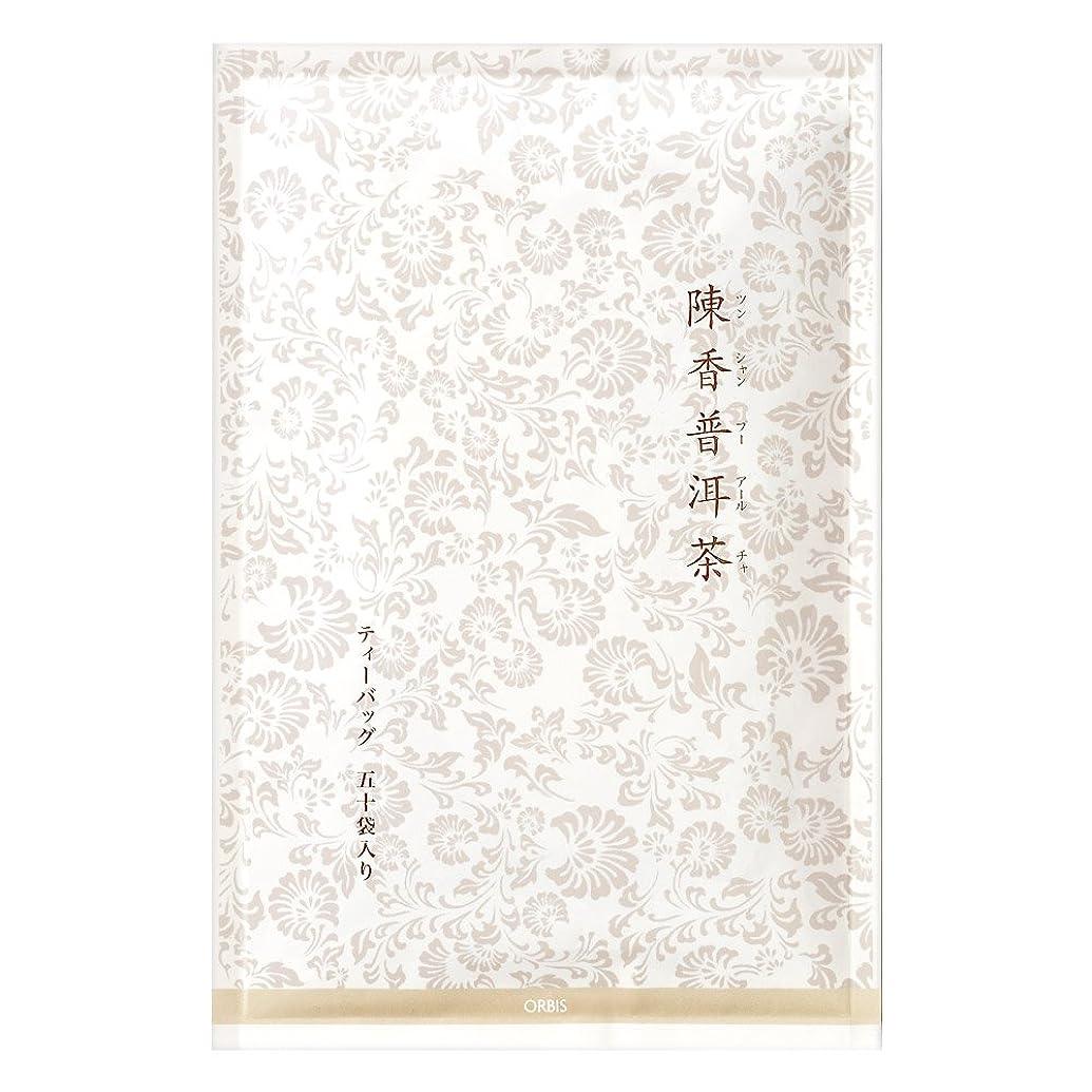古風な迷彩フェードアウトオルビス(ORBIS) 陳香プーアール茶 ティーバッグ 徳用 2g×50袋 ◎ダイエット茶◎ 0kcal