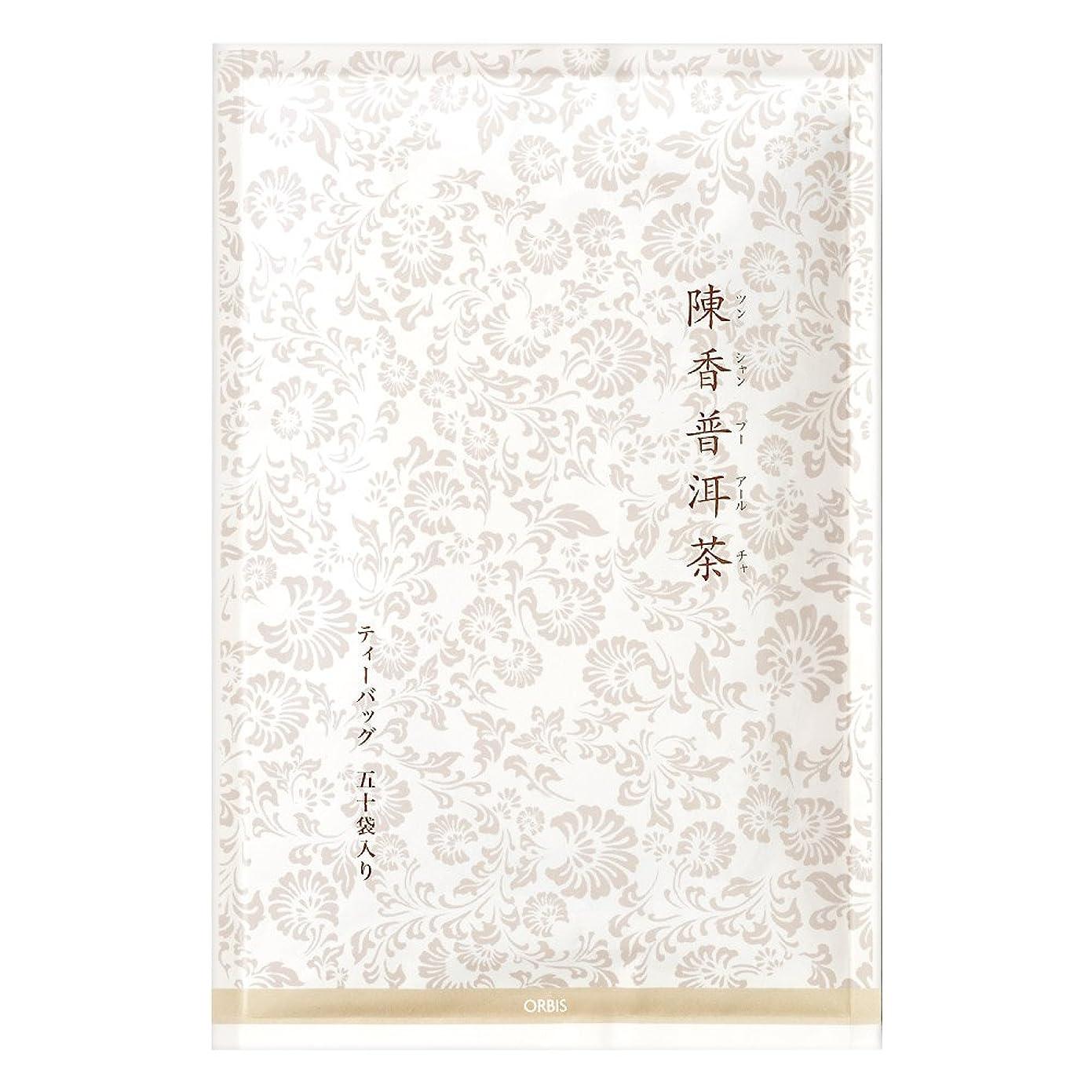 品実質的にルーチンオルビス(ORBIS) 陳香プーアール茶 ティーバッグ 徳用 2g×50袋 ◎ダイエット茶◎ 0kcal