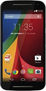 moto g2 mobile specification