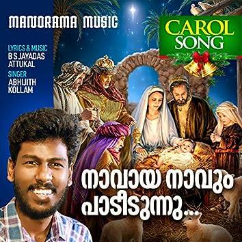 Naavaya Navum Paadeedunnu (Christmas Song)