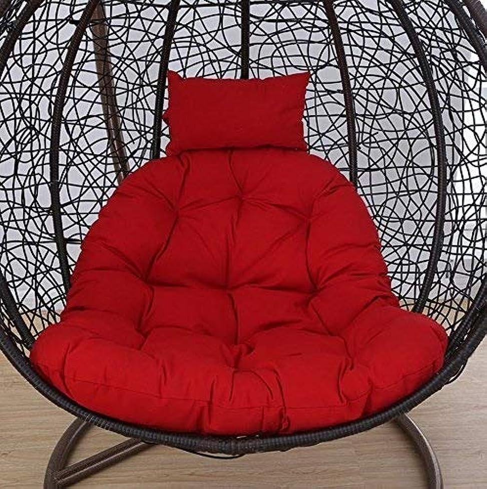 スパン因子と組むA + ぶら下げ椅子クレードルクレードル巣バスケットマット籐椅子大人ロッキングクッション屋内バルコニーマット(NO CHAIR)-F 105×105 cm(41×41インチ) (Color : F, Size : 105x105cm(41x41inch))