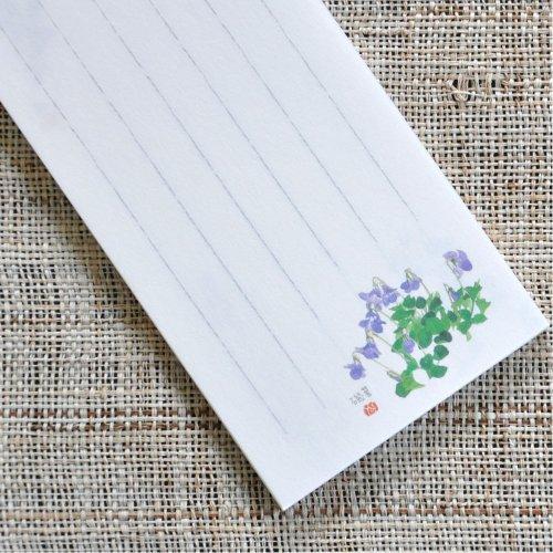 表現社一筆箋縦書き12柄24枚美濃和紙折々の花十二ヶ月の花23ー239