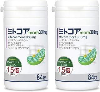 ミトコンドリアサプリ ミトコアmore300mg イースタティックミネラルES-27 1.5倍配合 2個まとめ買い およろこび報告1,000件以上の実績 妊活サプリ