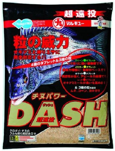 マルキュー(MARUKYU) チヌパワーダッシュ