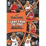 ラーン・フロム・ザ・プロ -バスケットボールの基本 特別版 [DVD]