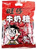 Helen Ou@guangzhou Specialty:wangzai Toffee 518g/18.27oz Can Package or 318g/ 11.2 Oz Bag Package for Wedding or Valentine Present (318g/11.2 oz) by helen ou@wangzai