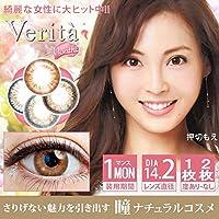 カラコン ヴェリタ マンスリー 1箱1枚 度あり Verita Monthly (ナチュラルモイスト, -3.75)