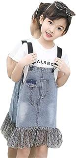 (ジュンィ)子供服 ワンピース チュール デニム サロペット スカート オーバーオール ボトムス ストレッチ 吊りスカート 通園 通学