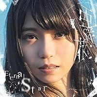 Eternal Star(DVD付盤)