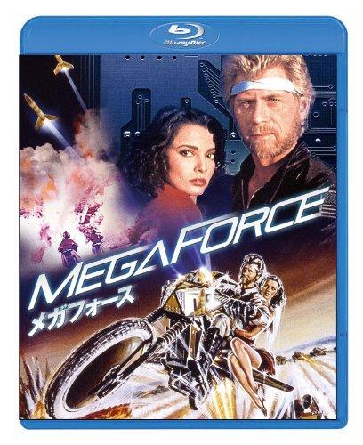 MegaForce [Blu-ray] (Japanese Import - Region A)