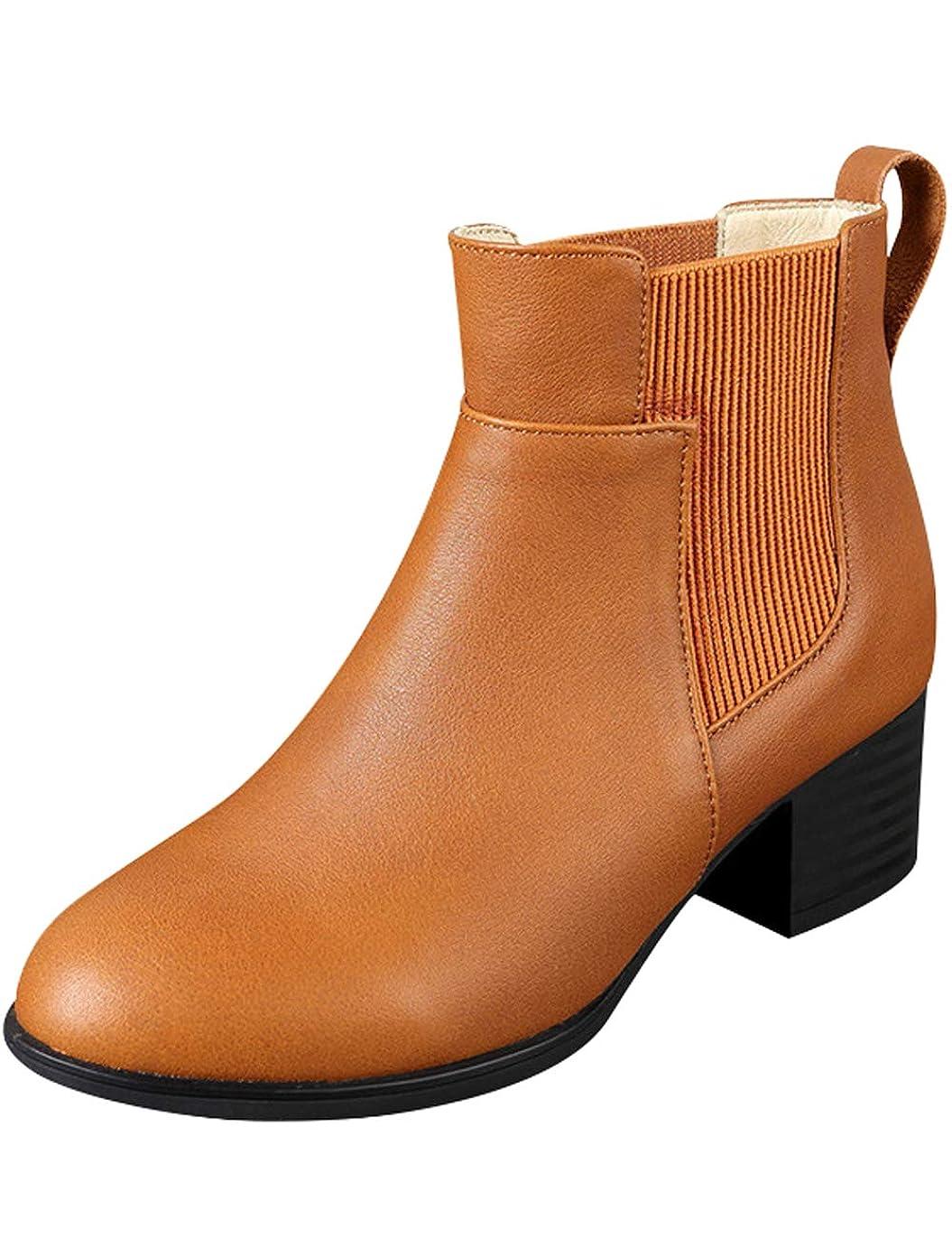 フライト共産主義者国民[のグレープフルーツ プラム] レディース ショート厚いかかと ジョッパーブーツ レザー ブーツ ビジネスシューズ 本革 ショートブーツ ウォータープルーフ ブーツ 防水 雨 雪 靴 カジュアル デイリー アウトドア チェルシーブーツ