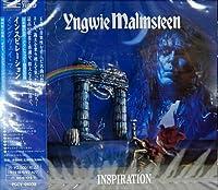 Inspiration by Yngwie Malmsteen (1996-09-20)