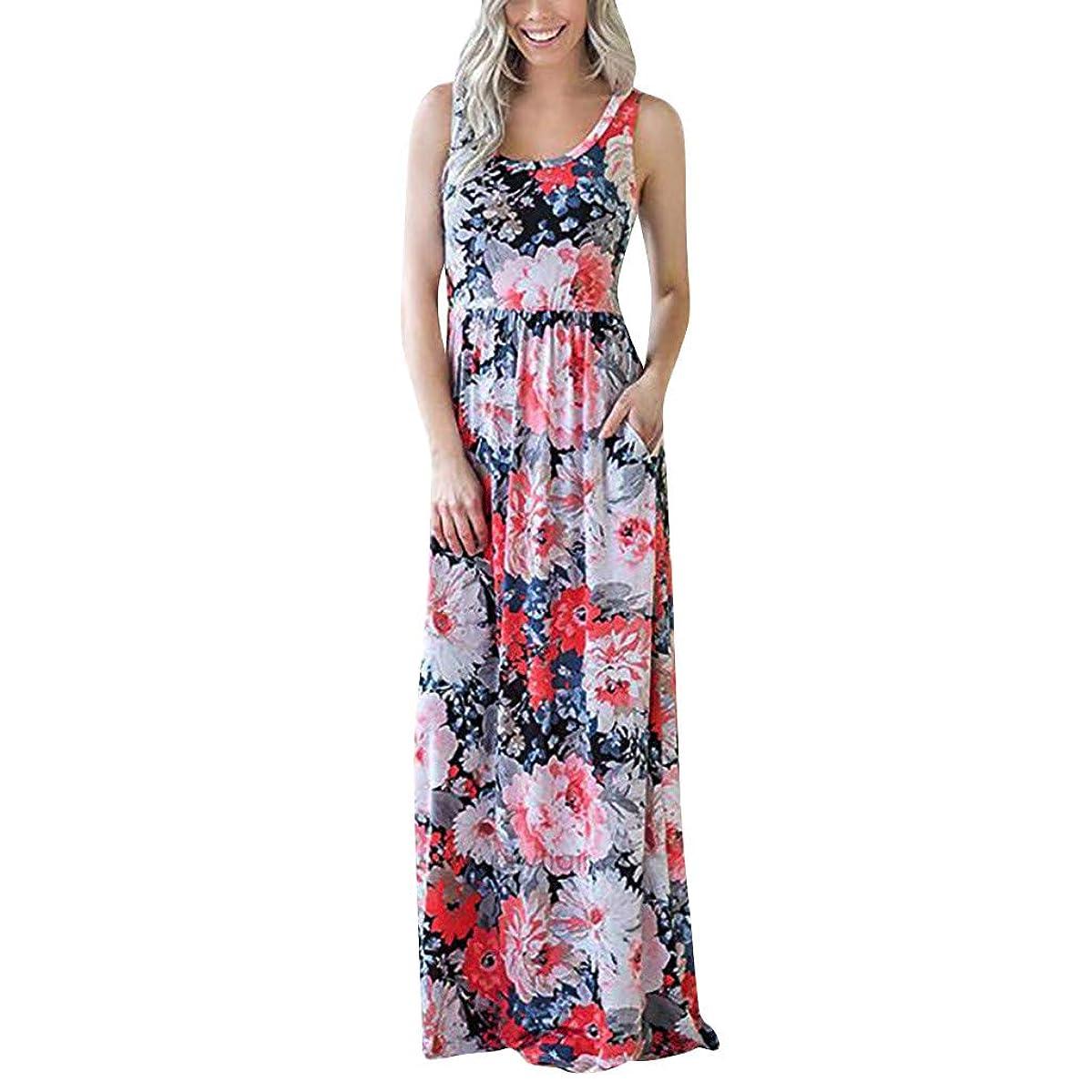 TOTOD Dress - Womens Sleeveless Bohemian Tie-Dye Illusion Print Racerback Long Tank Beach Sundress