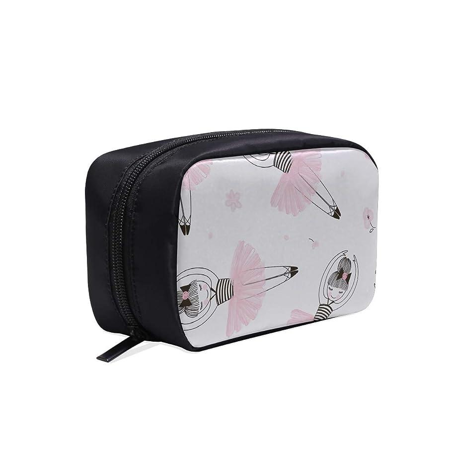 わずかにテーブルロールGXMAN メイクポーチ バレエ ボックス コスメ収納 化粧品収納ケース 大容量 収納 化粧品入れ 化粧バッグ 旅行用 メイクブラシバッグ 化粧箱 持ち運び便利 プロ用