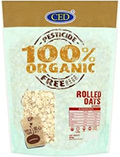 CED 100% Organic Rolled Oats 500g (628MART) (12 Pack)