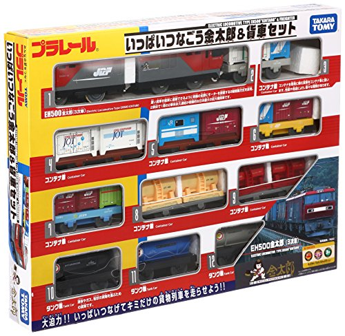 Let`s Chaining Kintaro & Freight Car Set (Model Train)