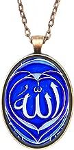 Allah Royal Blue Huge 30x40mm Antique Copper Pendant