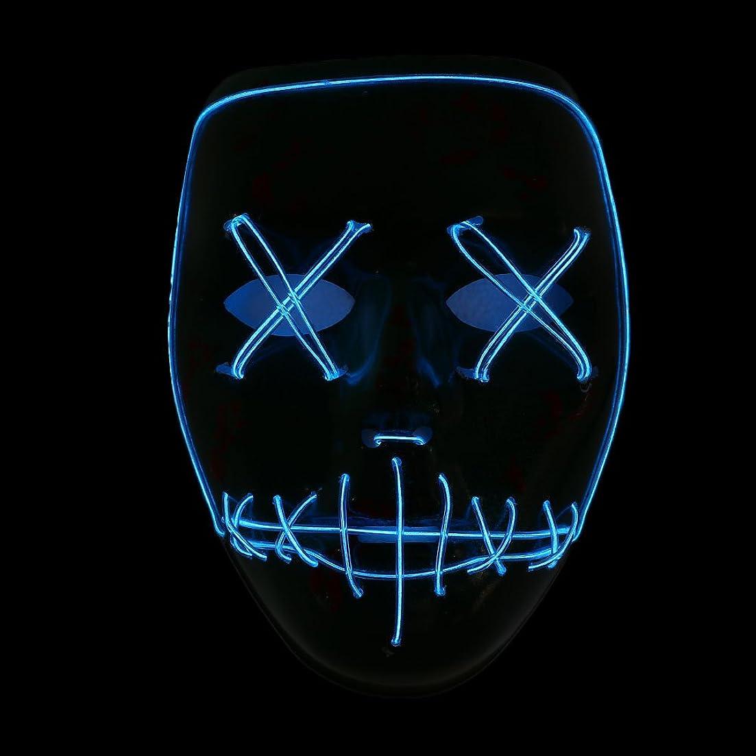 疲れた責め安西Auntwhale ハロウィーンマスク大人恐怖コスチューム、光るゴーストフェイスファンシーマスカレードパーティーハロウィンマスク、フェスティバル通気性ギフトヘッドマスク
