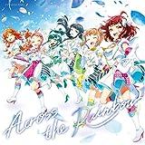Across the Rainbow[通常盤](CD)
