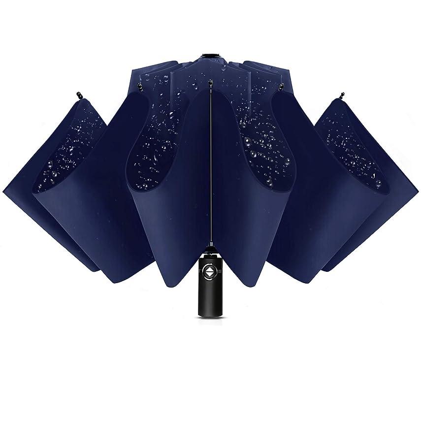 血統説得保護Wsky 折りたたみ傘 逆折り式 自動開閉 10本骨 逆さ傘 風に強い 梅雨対策 晴雨兼用 おりたたみ傘 メンズ 収納ポーチ付き (ブルー)