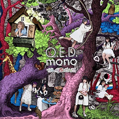 Q.E.D.mono