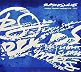 Songtexte von Radio Slave - Works! - Selected Remixes 2006 - 2010