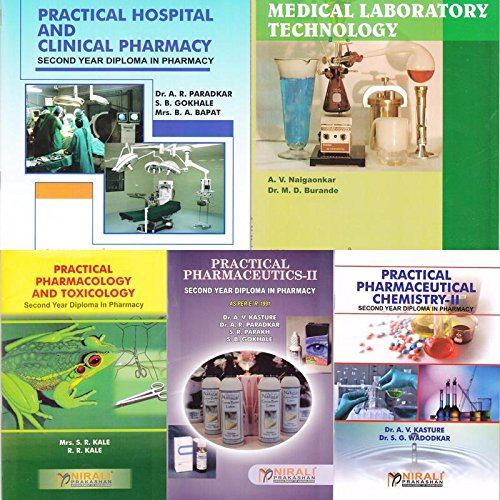 Second Year Diploma In Pharmacy Practical Books (Set of 5 Books)