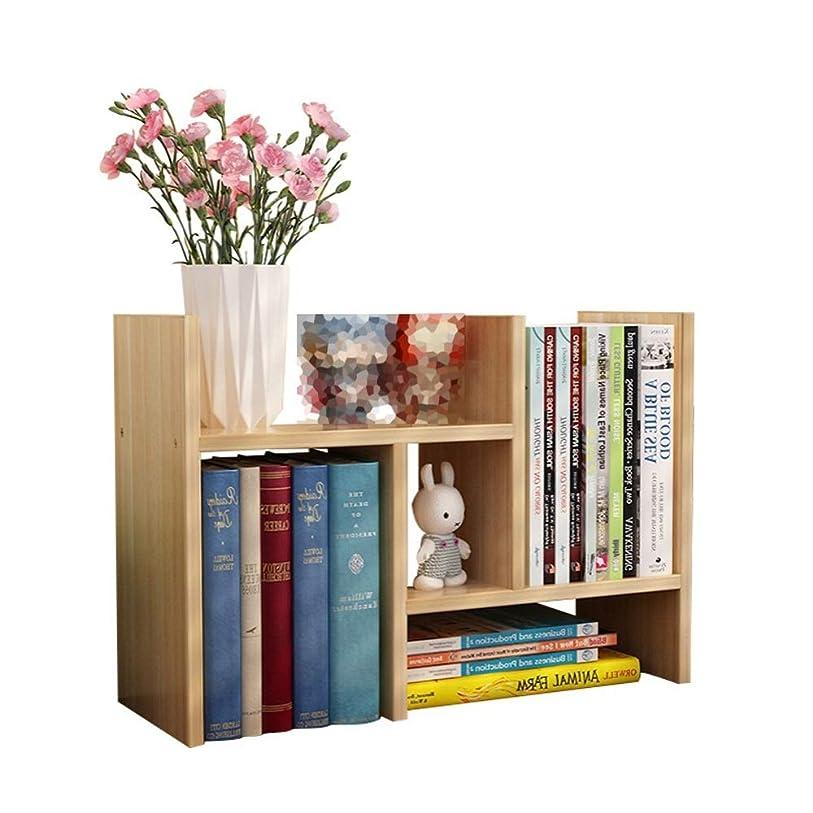 ドル煩わしい無視する書棚 オフィス用のシンプルな多機能デスクトップ小型本棚 スタンドアップ本棚 (色 : Light walnut, サイズ : (35-61)*17*35cm)