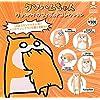 クソハムちゃん クソ(カワイイ)フィギュアコレクション [全5種セット(フルコンプ)] ガチャガチャ カプセルトイ