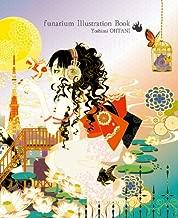 funarium Illustration Book