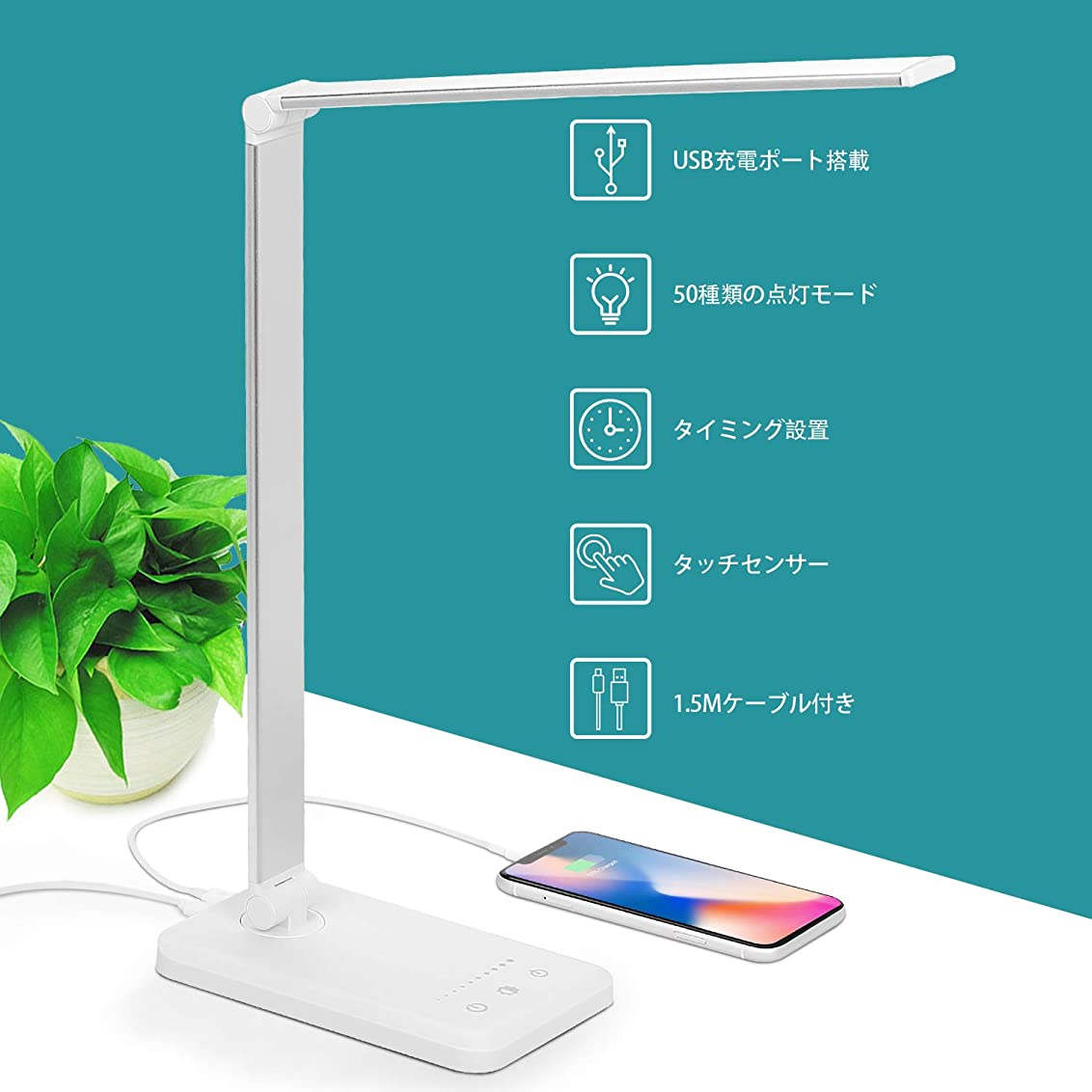 リアルサイトラインバラバラにするROYIデスクライト LED 電気スタンド 卓上ライト 目に優しい スタンドライト デスクランプ タッチセンサー 調光/光色切替 50種類の光り設定 10段階調光 5段階調色 メモリー タイマー機能搭載 折り畳み式 省エネ 読書 勉強 仕事 ライトデスクライト USBポート付き シルバー