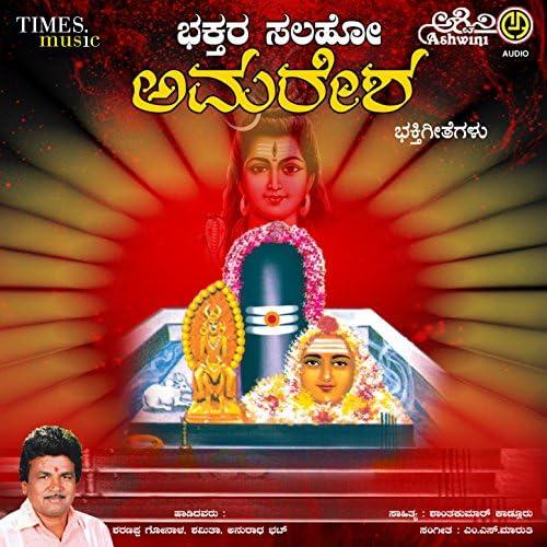 Shamitha Malnad, Anuradha Bhat & Sharanappa Gonal