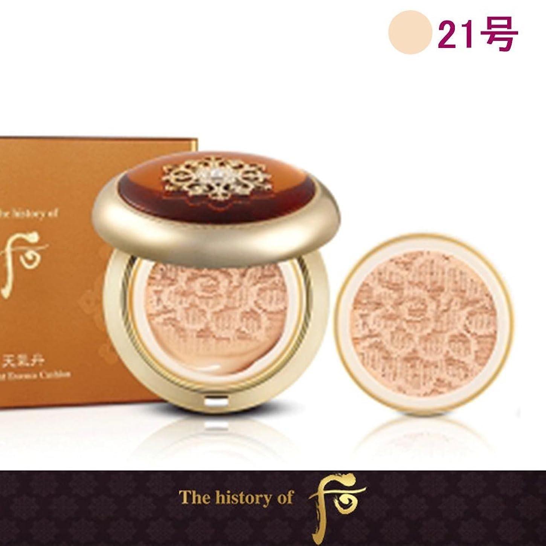 一緒シマウマ杖【フー/ The history of whoo] Whoo后 Hwahyuon Luxury Cushion /后(フー)よりヒストリー?オブ?後チョンギダン高級化現象の本質クッション(本品1個+リフィル1個)+[Sample Gift](海外直送品) (21号)