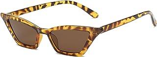 Small Cat Eye Sunglasses Vintage Square Shade Women Eyewear B2291