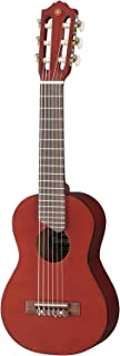 Yamaha GL1 Mini 6-String Nylon Guitalele Persimmon Brown
