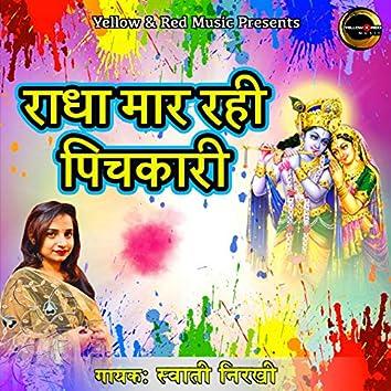 Radha Maar Rahi Pichkari