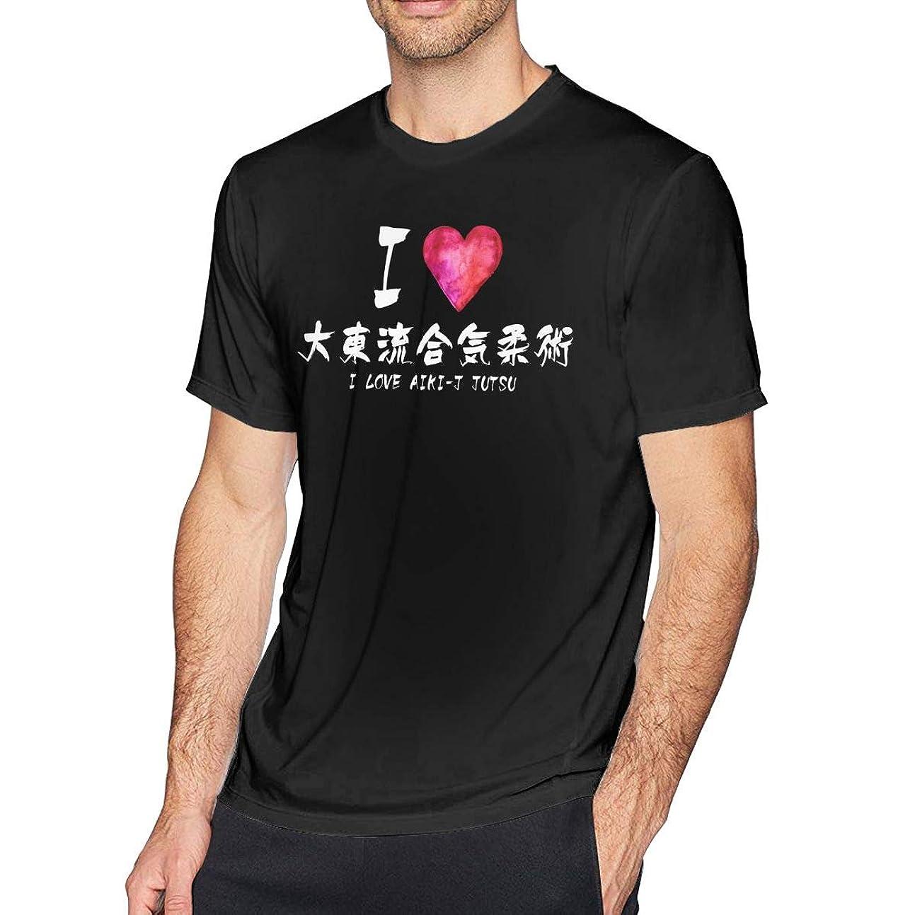運命電子転倒メンズ Tシャツ I Love 愛 好きです大東流合気柔術 トップス カットソー 半袖 プリントTシャツ 6XL ?