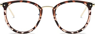 Amomoma Fashion Round Eyewear Frame Eyeglasses Optical Frame Clear Lens Glasses AM5001