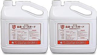 食添・ピーズガード 業務用200ppm 詰替用5Lボトル 2本セット 食品添加物殺菌剤 【2本】