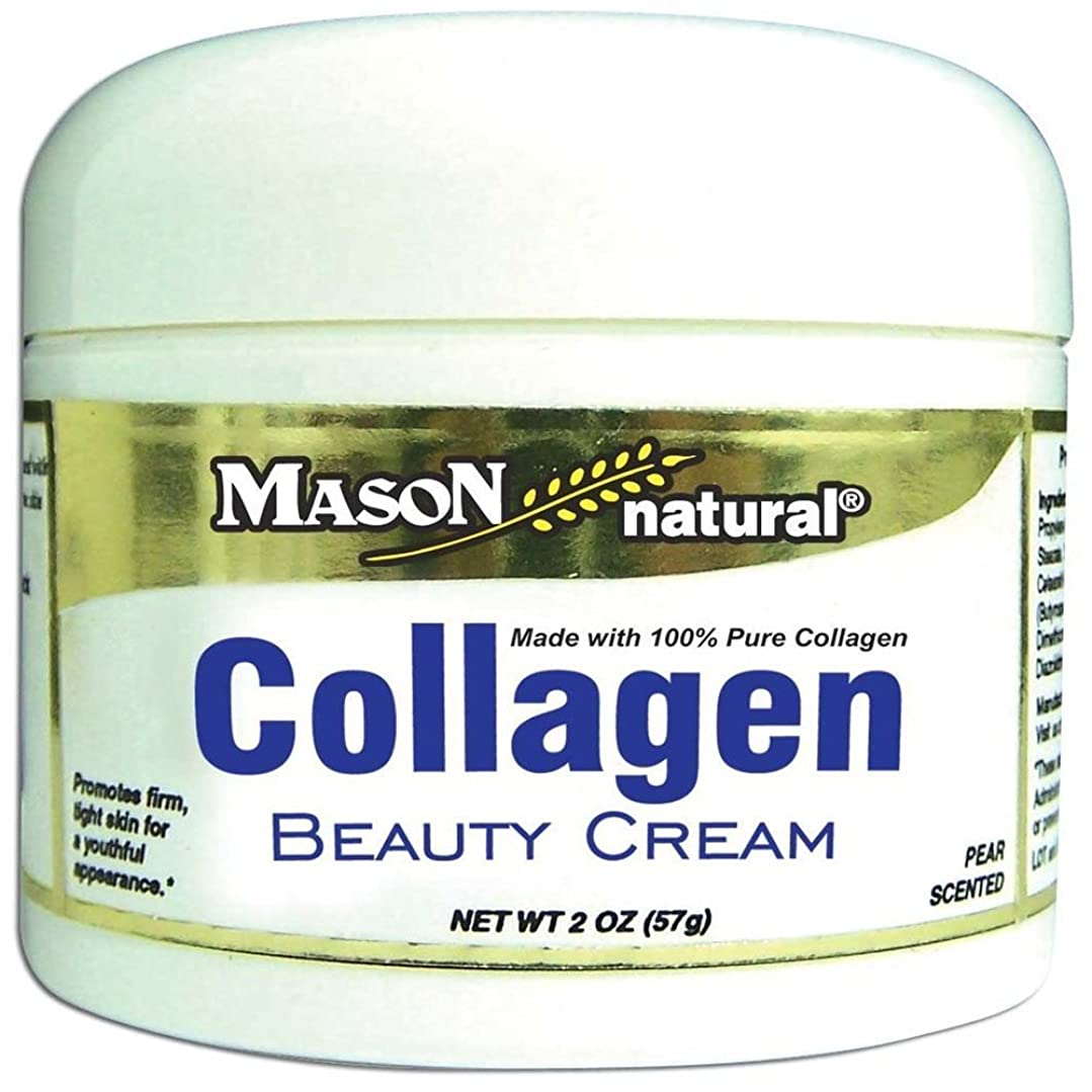 死にかけている艶西Generic Collagen Mason Beauty Cream - 2 Oz by Mason Natural