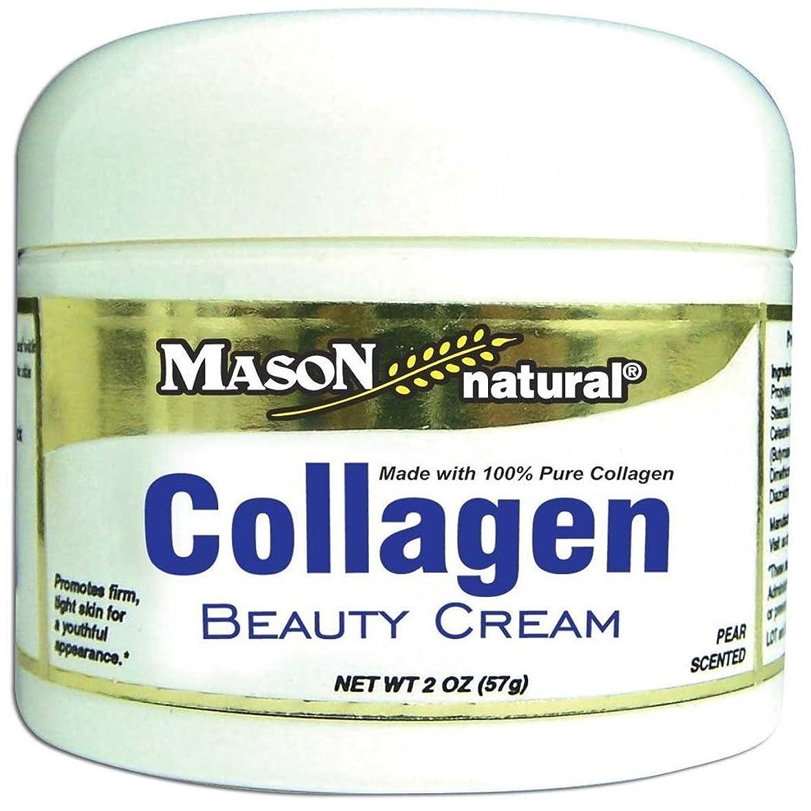 債務者崖霊Generic Collagen Mason Beauty Cream - 2 Oz by Mason Natural