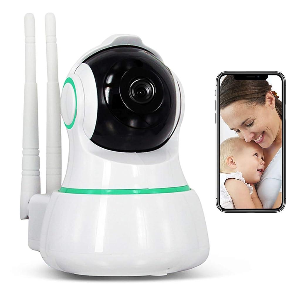Vacam WiFi IP 安全摄像头,1080P 无线摄像头家庭监控系统,3D 导航 360 度视角,运动解码,夜视,iOS/Android/PC 应用程序 - 云服务可用