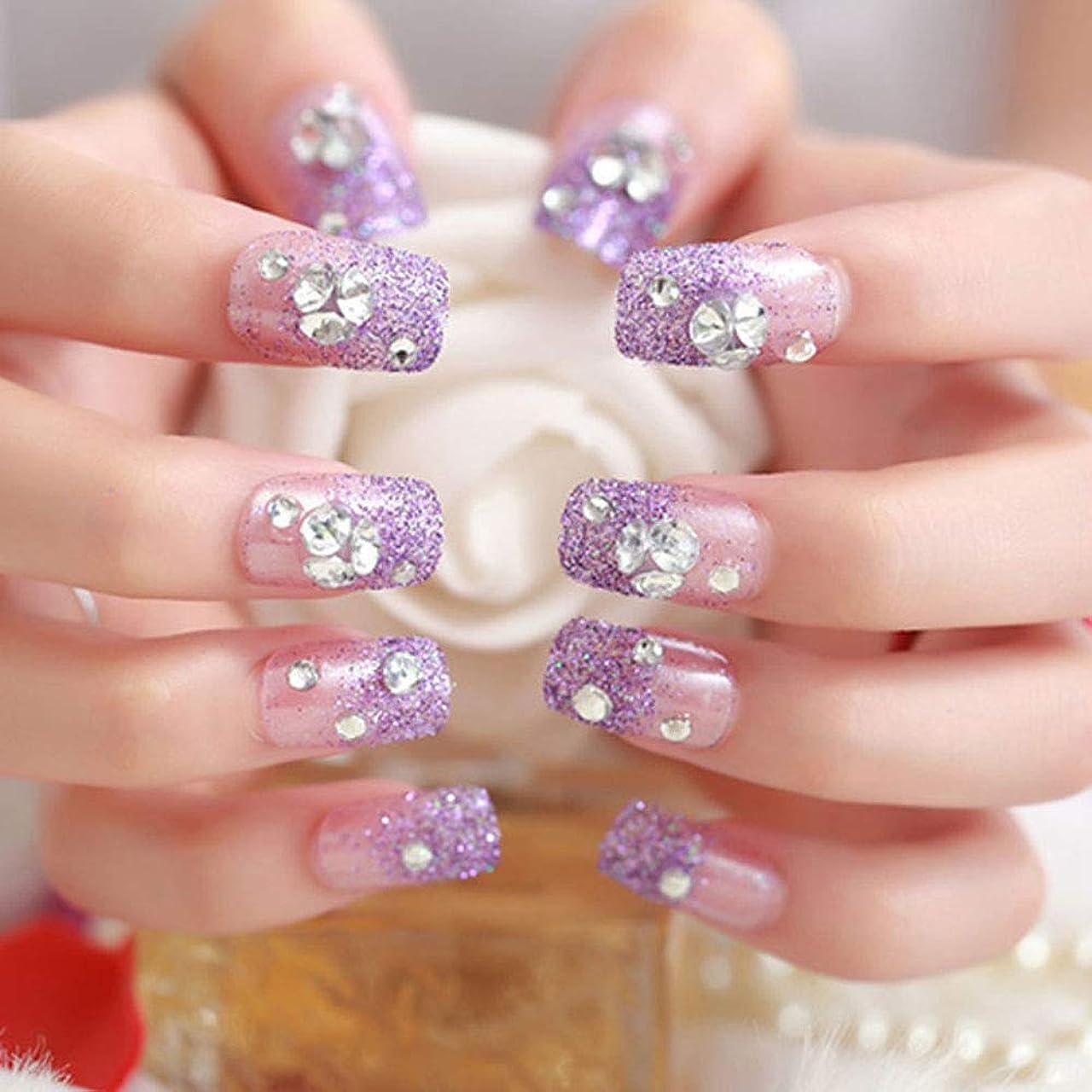 お客様不幸軍団XUTXZKA キラキラ人工爪紫色の輝くラインストーン結婚式の花嫁のネイルアートフェイクネイル