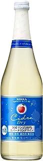 【リンゴそのもののみずみずしい味わいでスッキリ】ニッカ シードル・ドライ [ スパークリングワイン やや辛口 日本 720ml ]