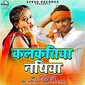 Kalkatiya Nathiya - Single
